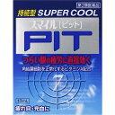 【第2類医薬品】ライオン スマイルピット 13ml