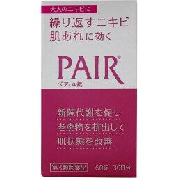 【第3類医薬品】ライオン ペアA錠 60錠