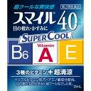 【第2類医薬品】ライオン スマイル40EX クール 13ml