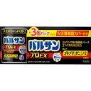【第2類医薬品】ライオン バルサン プロEX 6-8畳用×3