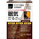 【第3類医薬品】matsukiyo モリピン内服液 30mlx2【point】