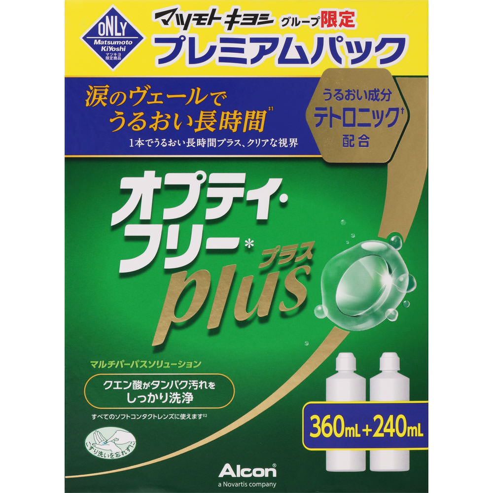 日本アルコン オプティ・フリー プラス プレミアムパック 360+240ml(医薬部外品)