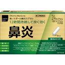 【第(2)類医薬品】協和薬品工業matsukiyo 新ノスポール鼻炎カプセル24カプセル【point】