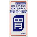 【第3類医薬品】武田CH ビオフェルミン健胃消化薬錠 60錠