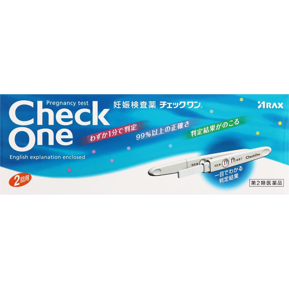 【第2類医薬品】アラクス チェックワン 2回用