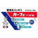 【第3類医薬品】エーザイ カーフェソフト錠 16錠