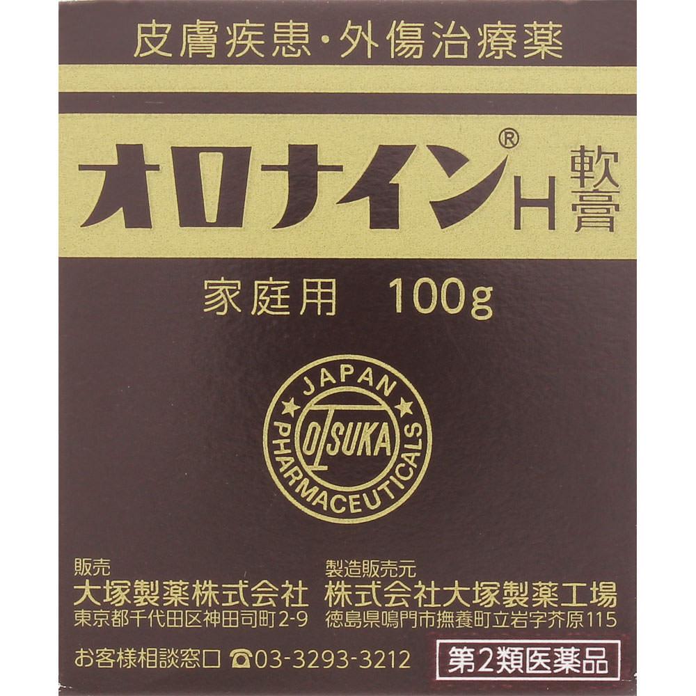 第二類医薬品 大塚製薬 オロナインH軟膏100g