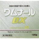 【第3類医薬品】ゼリア新薬工業 ワムナールDX 120g【point】
