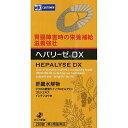 【第3類医薬品】ゼリア新薬工業 MKM ヘパリーゼDX 280錠【point】