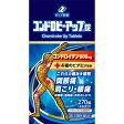 【第3類医薬品】ゼリア新薬工業 コンドロビーアップ錠 270錠【point】