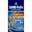 【第3類医薬品】 ゼリア新薬工業 コンドロビーアップ錠 360錠