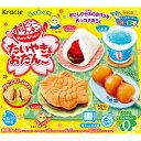 クラシエフーズ ポッピンクッキン たいやき&おだんご 39g...
