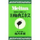 梅丹本舗 古式梅肉エキス 90g