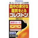 【第3類医薬品】久光製薬 コレストン 84P