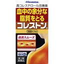 【第3類医薬品】久光製薬 コレストン 168P