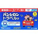 【第2類医薬品】ロート製薬 パンシロントラベルSP 12錠