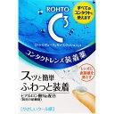 ロート製薬 ロートCキューブ モイスクッションd 10ml(医薬部外品)