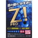 【第2類医薬品】ロート製薬 ロートジープロc 12ml