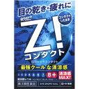 【第3類医薬品】ロート製薬 ロートジーコンタクトa 12ml