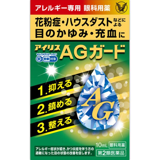 【第2類医薬品】大正製薬 アイリスAGガード 10ml【05P09Jul16】