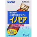 【第2類医薬品】佐藤製薬 イノセア胃腸内服液 30ml×2A...