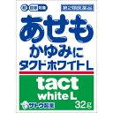 【第2類医薬品】MK タクトホワイトL 32g【point】