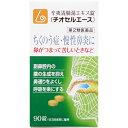 【第2類医薬品】原沢製薬工業 辛夷清肺湯エキス錠(チオセルエース) 90錠