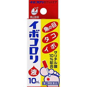 【第2類医薬品】横山製薬 matsukiyo イボコロリ 10ML【point】