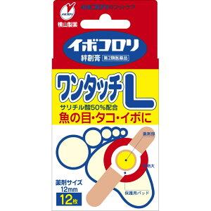 【第2類医薬品】横山製薬 matsukiyo イボコロリ絆創膏 ワンタッチ L 12枚【point】
