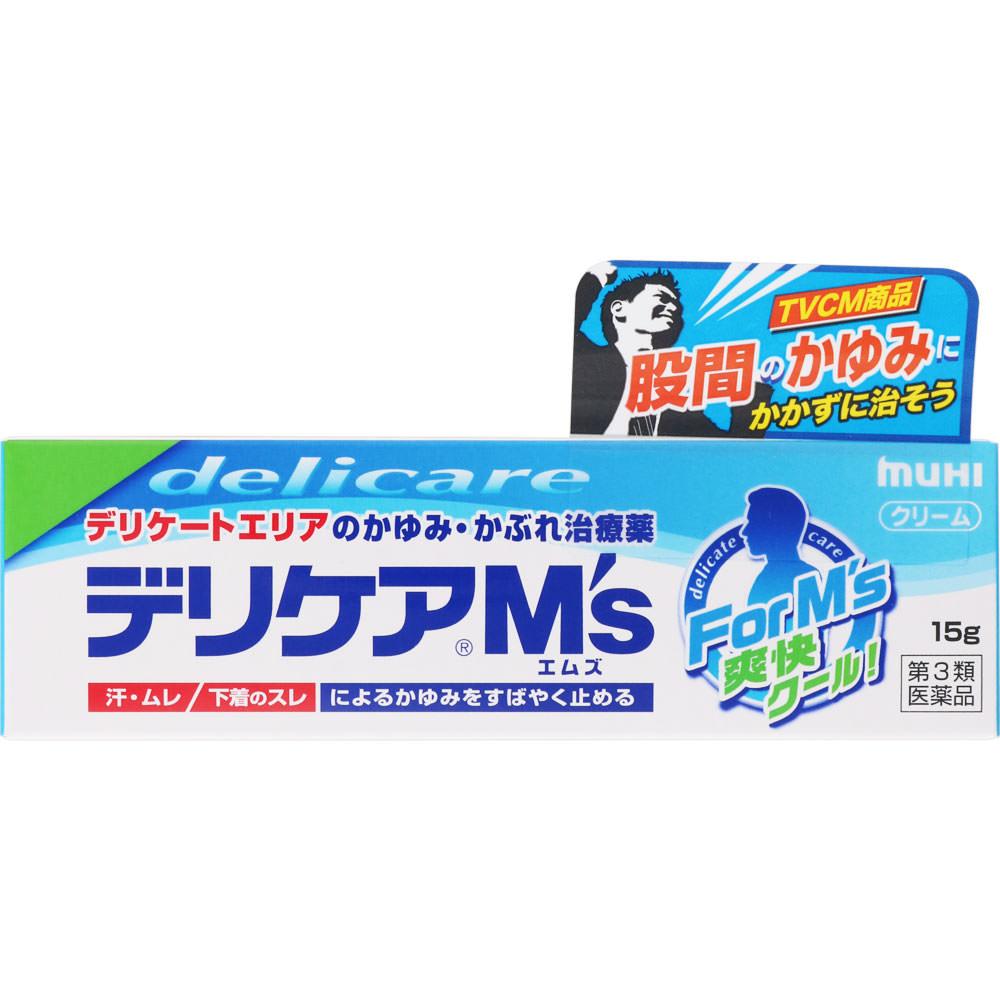 【第3類医薬品】池田模範堂 デリケアM's 15g