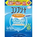 MKM コンプリート ダブルモイスト スペシャルパック 480+240+60ml (医薬部外品)