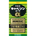matsukiyo:10064424