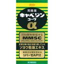 matsukiyo:10064250