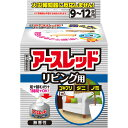 【第2類医薬品】アース製薬 アースレッド リビング用 66....