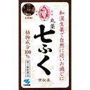 【第2類医薬品】小林製薬 丸薬七ふく 420粒