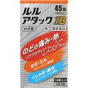 【第(2)類医薬品】第一三共ヘルスケア ルルアタックIB 45錠【point】