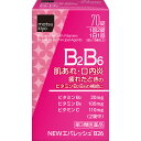 【第3類医薬品】matsukiyo NEWエバレッシュB26 70錠【point】
