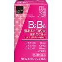 【第3類医薬品】matsukiyo NEWエバレッシュB26 130錠【point】