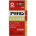 【第3類医薬品】武田薬品工業 アリナミンEXゴールド 45錠