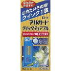 【第2類医薬品】ロート製薬 ロートアルガード クイックチュアブル 15錠