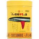 【第(2)類医薬品】八ッ目製薬 強力八ッ目鰻キモの油 300球