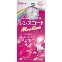 旭化成アイミー ソフトコンタクトケア レンズコートモアクイック 500ml(医薬部外品)