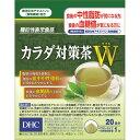 ディーエイチシー カラダ対策茶W 20日分 20包