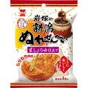 岩塚製菓 新潟ぬれせんべい 4枚