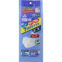 玉川衛材 フィッティ 7DAYSマスクEX エコノミーパックケース付 やや大きめサイズ ホワイト 30枚