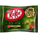 ネスレ日本 キットカット ミニ オトナの甘さ 濃い抹茶 9枚