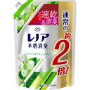 P&Gジャパン レノア本格消臭 フレッシュグリーン 詰替特大 860ml