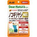 アサヒグループ食品株式会社 Dear−Natura Style ノコギリヤシ MIX 40粒