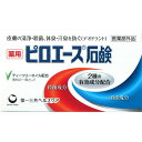 第一三共ヘルスケア ピロエース 石鹸 70g (医薬部外品)
