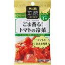 ヱスビー食品 菜館 シーズニング ごま香るトマトの冷菜 11g
